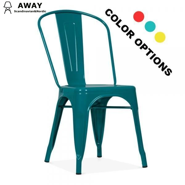 Xavier Pauchard Tolix Style Chair Teal