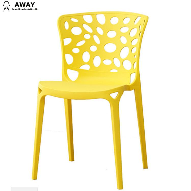 wholesale modern cheap yellow plastic outdoor dining chairs