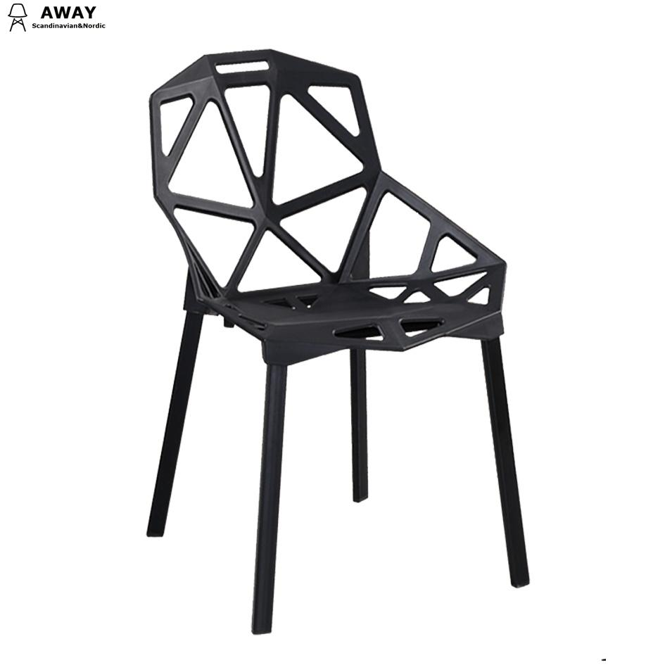 Magis Chair stylish side chair black