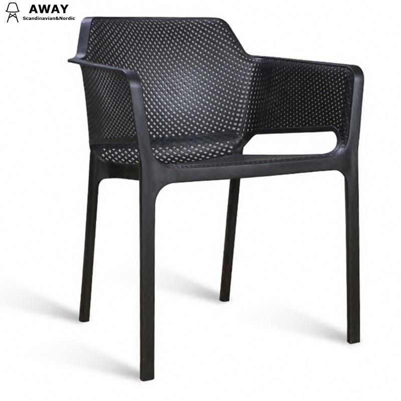 Nardi Net armchair Black