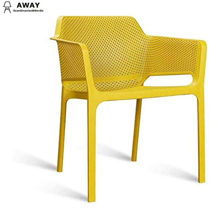Nardi Net armchair Yellow