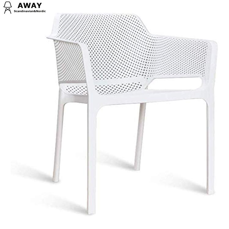 Nardi Net armchair White