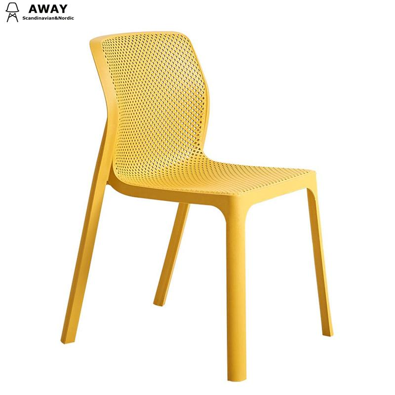 Nardi Bit chair Yellow